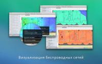 NetSpot Wi-Fi Reporter 2.1.472