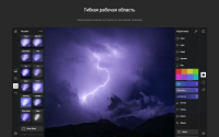 Polarr Photo Editor 3.2.0