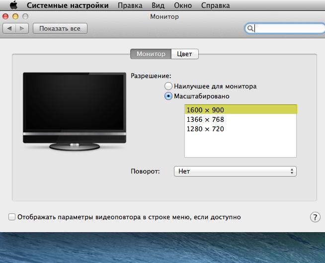 Образ Windows 7 Для Vmware Торрент
