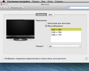 macOS Sierra 10.12 (Образ для VMware)