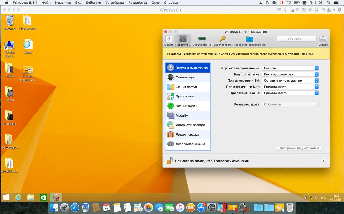 parallels desktop 11 ключ активации скачать